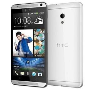 Desbloquear Android HTC Desire 700 Dual Sim