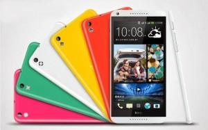 Desbloquear Android en HTC Desire 816
