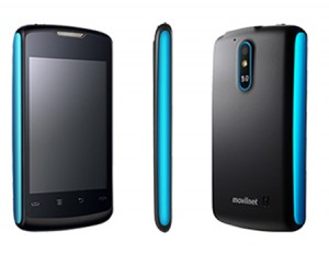 Huawei CM980 - Hard reset - desbloquear Android