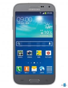 Desbloquear Android en Samsung Galaxy Beam2
