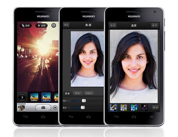 Huawei Honor 2, Huawei