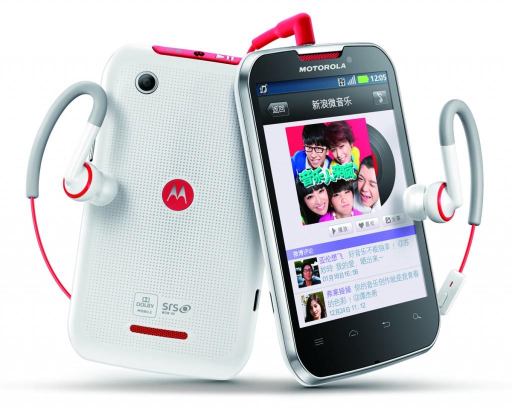 Desbloquear Android en Motorola XT550