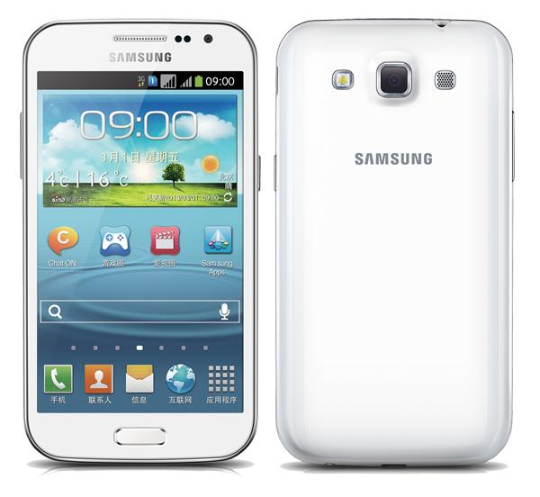 desbloquear Android en el Samsung Galaxy Win