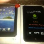 Samsung Galaxy TAB Hard Reset